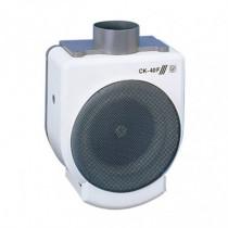 Extractor de cocina - CK-40F 360 m3/h